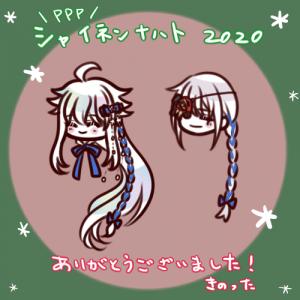 『Pandora Party Project』納品物18-おまけイラスト