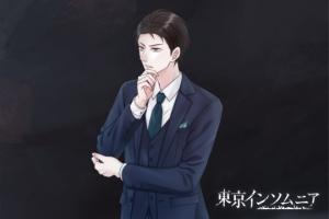 『東京インソムニア』納品物1-キャラハーフ