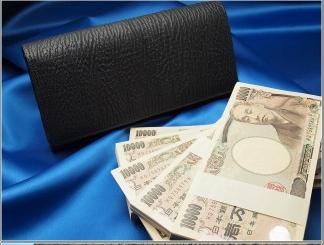 年収が1000万になる財布 水商売の神様 新シャークスキン 多機能財布