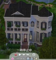 日中の「呪われた家」の外観