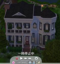 夜の「呪われた家」の外観