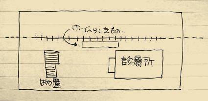sb1_planp_kudo.jpg