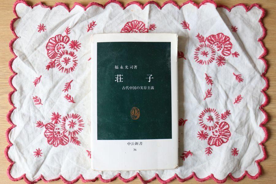 book_20200505181556306.jpg