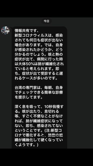 スクリーンショット (004)