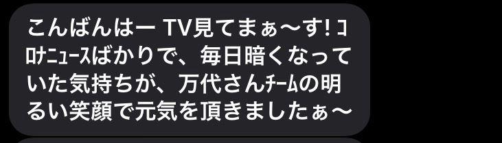 スクリーンショット (006)