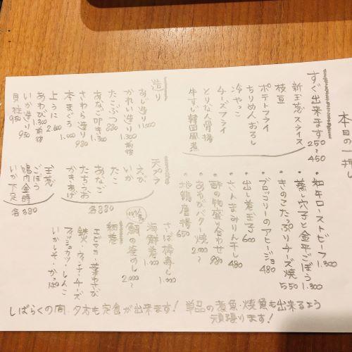 IMG_2909 (002)