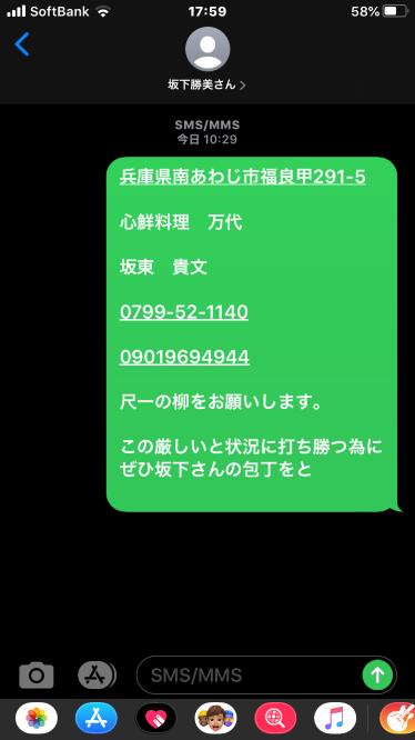 IMG_2937 (002)