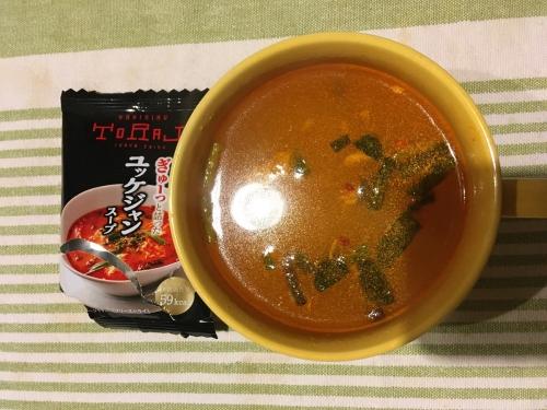 ToRAJI ユッケジャンスープ