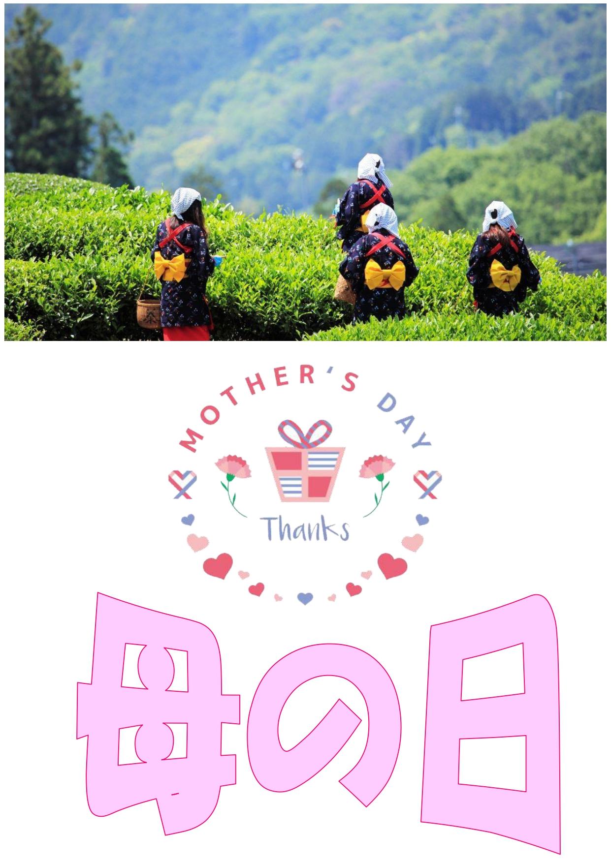 母の日ブログ-1_page-0001