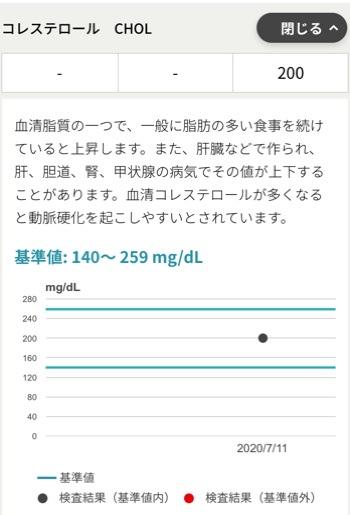 fc2blog_202007142226368aa.jpg