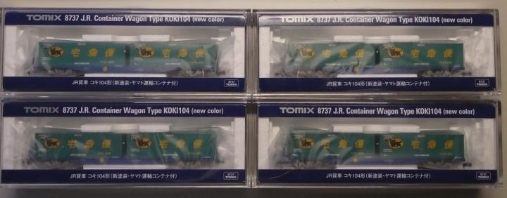 tomix コキ、ヤマト運輸コンテナ