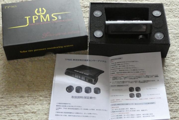 TMPS(タイヤ空気圧モニタシステム)