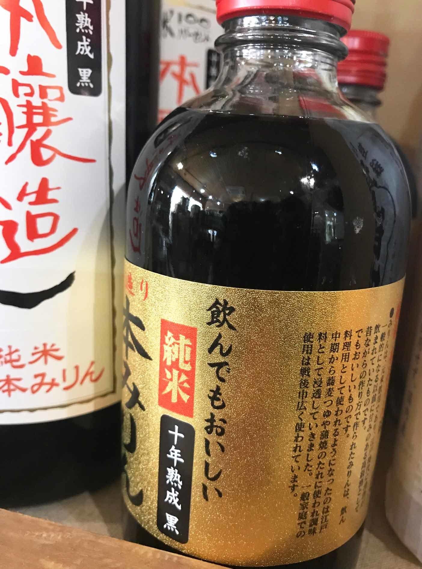 妹尾味醂』 飲める本みりん! 料理の味が変わります! くろ旅 – 窪田屋 ...