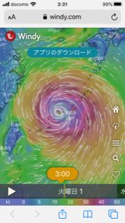 台風9号現在