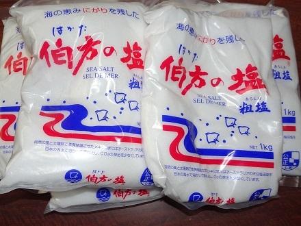 20200323味噌10