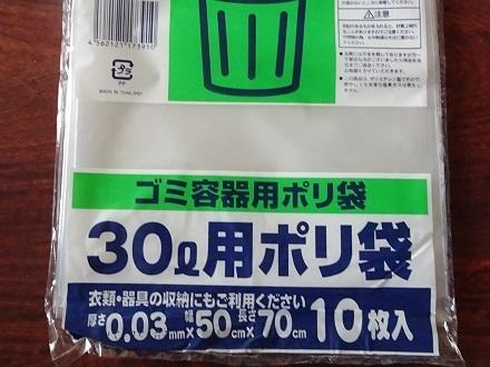 20200323味噌22