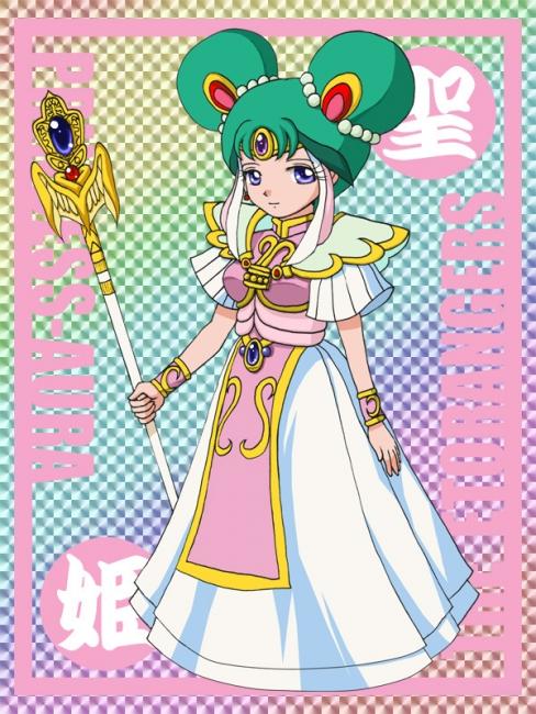 エトレンジャー:オーラ姫