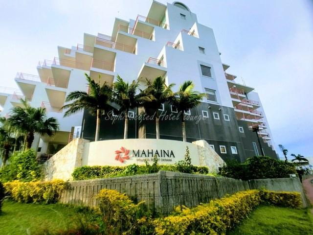 mahaina_1.jpg