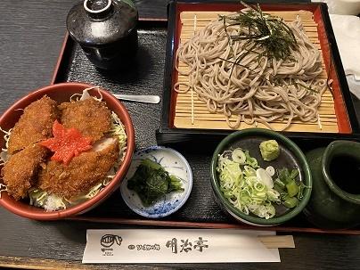 ソースカツ丼とお蕎麦セット