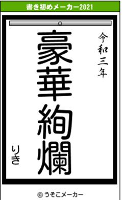 IMG_1571 (2)