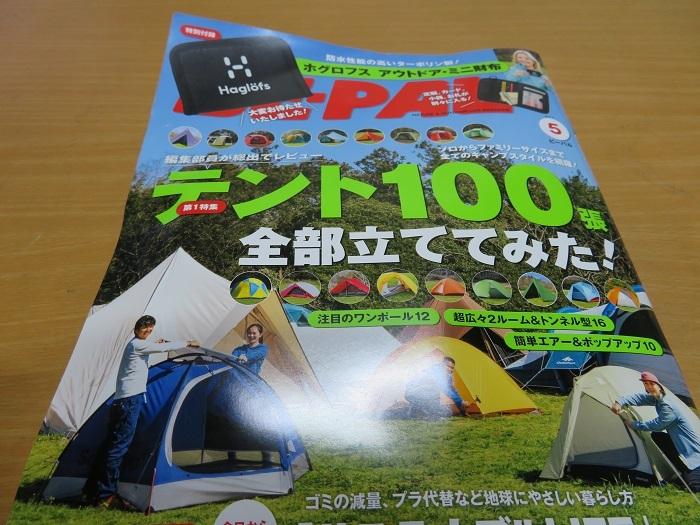 IMG_bpalu1.jpg
