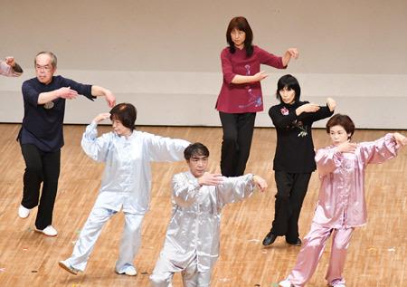 ★5太極拳-(11)