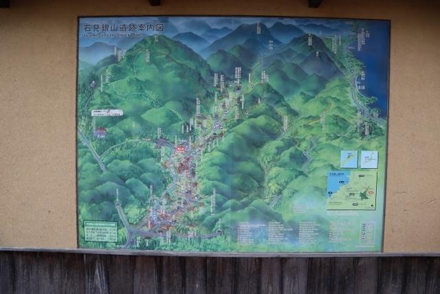 島根県大田市 世界遺産の石見銀山へ2