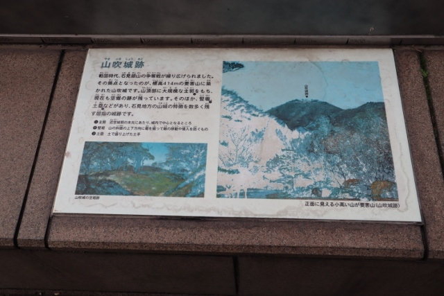 島根県大田市 世界遺産の石見銀山へ4