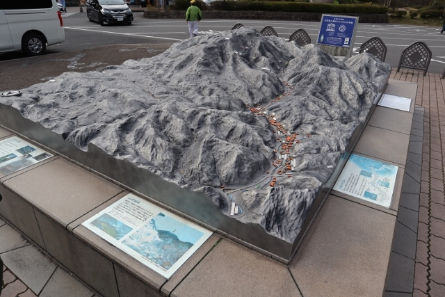 島根県大田市 世界遺産の石見銀山へ3