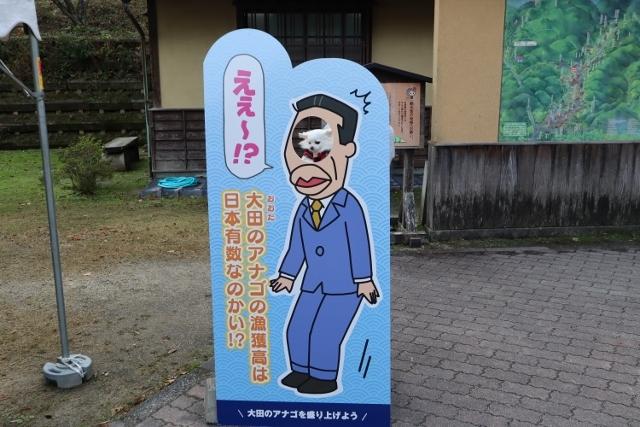 島根県大田市 世界遺産の石見銀山へ7