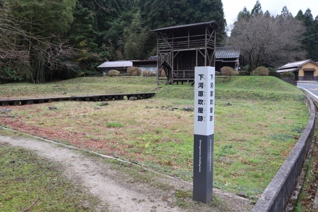 島根県大田市 世界遺産の石見銀山へ10