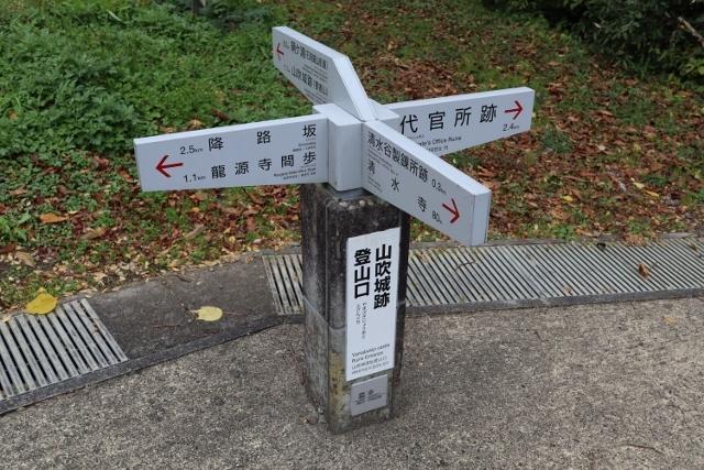 島根県大田市 世界遺産の石見銀山へ12