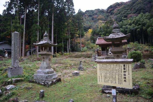 島根県大田市 世界遺産の石見銀山へ11