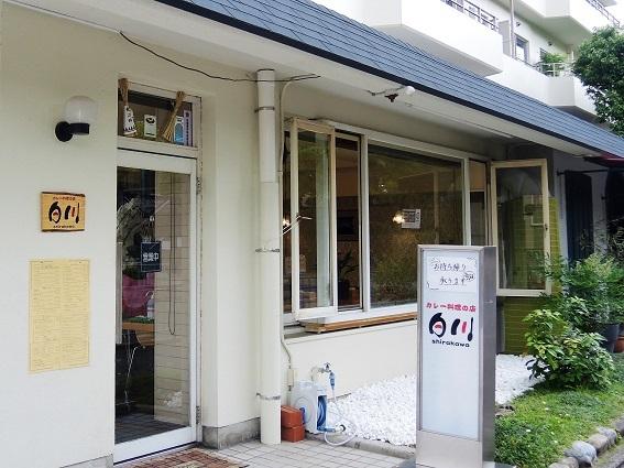 sirakawa.jpg