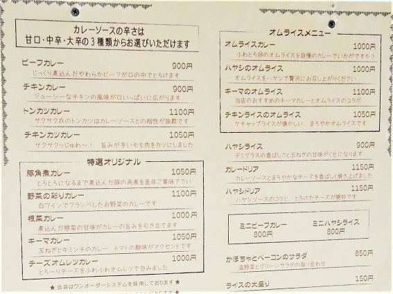 sirakawa3.jpg