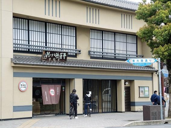 yatsuhashi5.jpg
