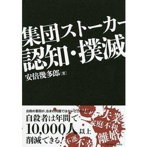 bookfan_bk-4434194984.jpg