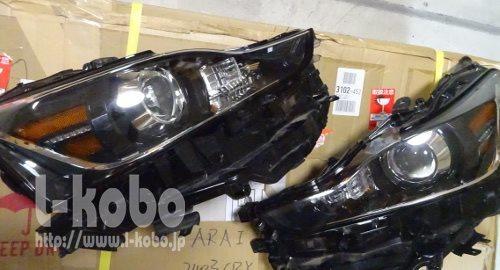 レクサスIS後期型ヘッドライト移植2