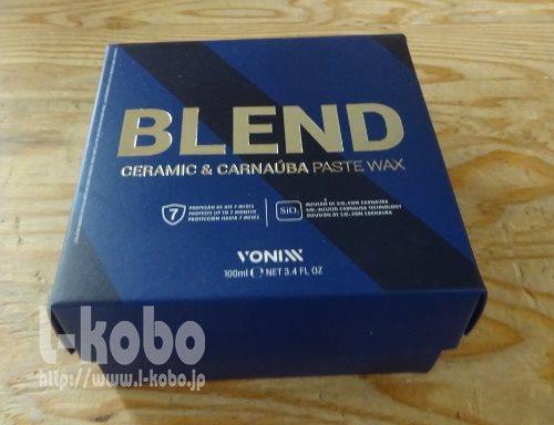 Blend Paste Wax
