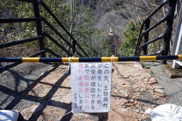 竜神大吊橋 竜神峡 亀ヶ淵 2020.3.15 022