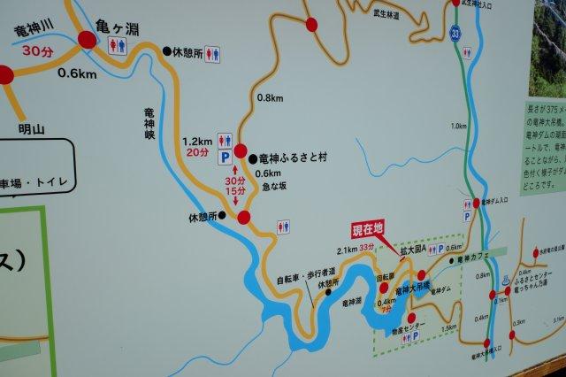 竜神大吊橋 竜神峡 亀ヶ淵 2020.3.15 029