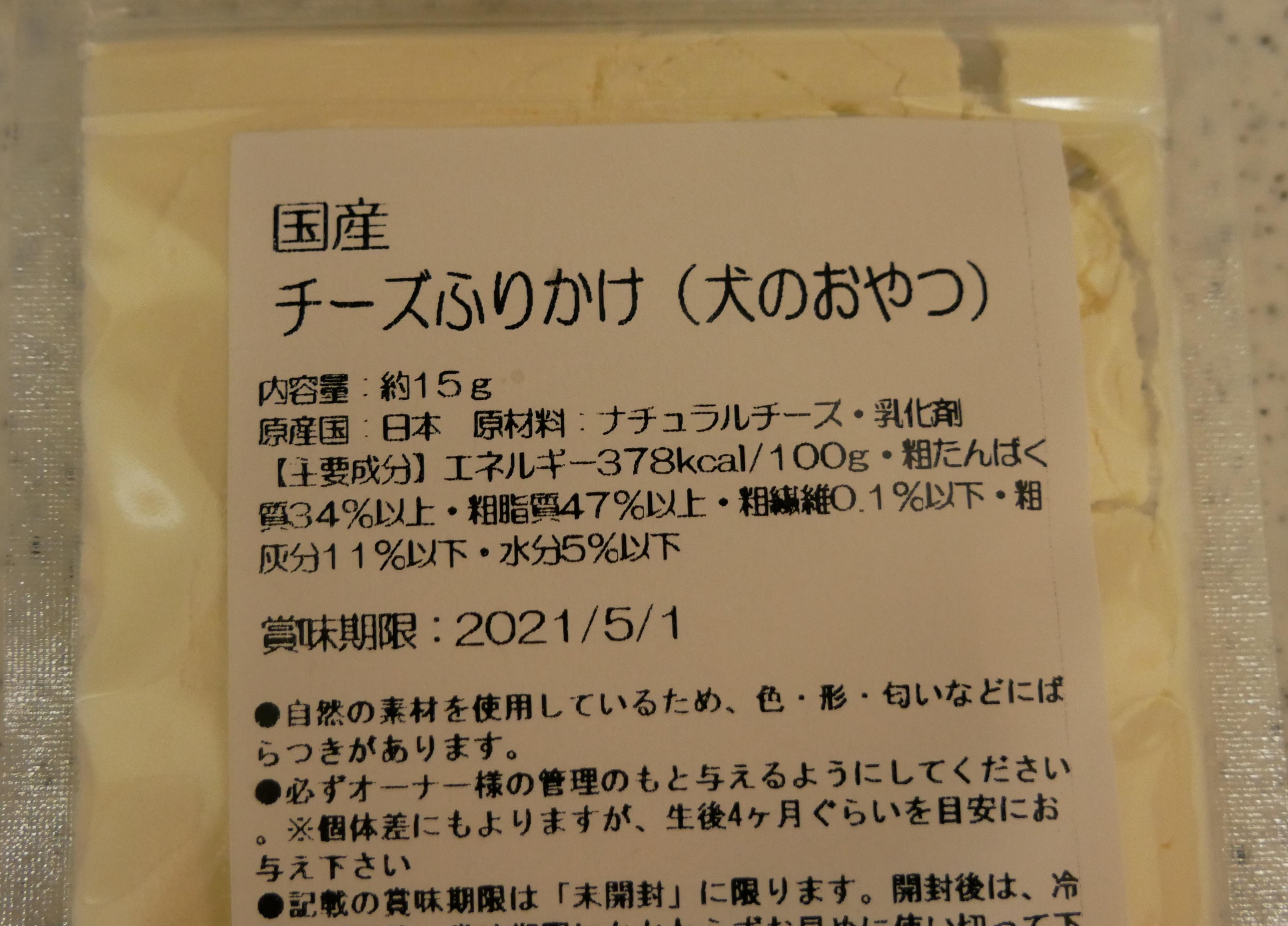 P1100262.jpg