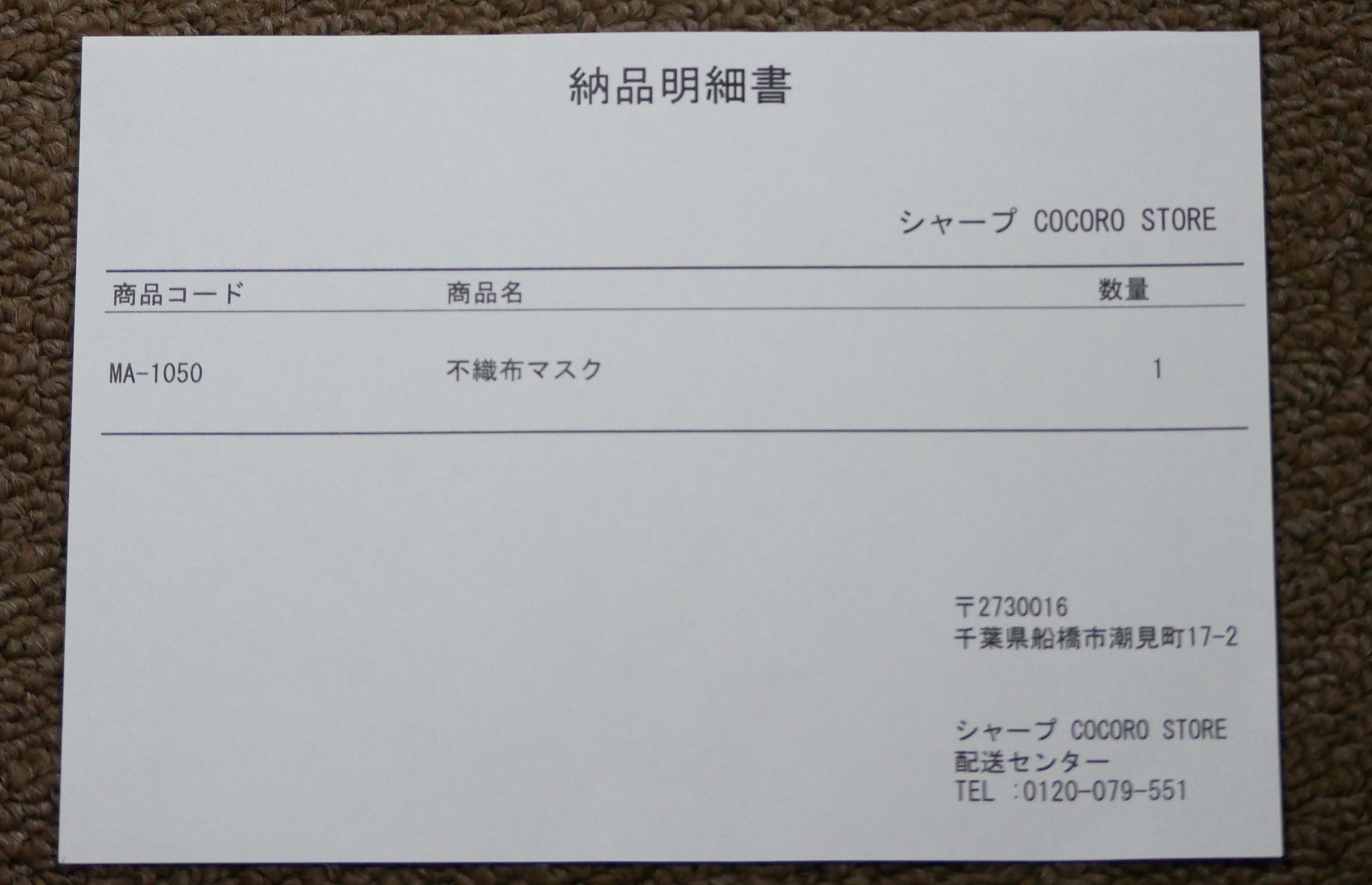 P1100554.jpg