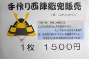 1-DSCN0041_20210324160652197.jpg