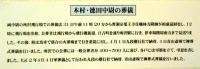 1-DSCN6298.jpg