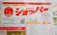 1-DSCN6390.jpg