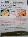 1-DSCN6480-001.jpg