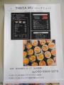 1-DSCN6512_20200414174153fbf.jpg