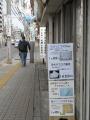 1-DSCN6746.jpg