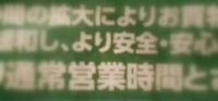 1-DSCN6750.jpg